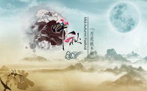 唯美中国风中秋节图片高清电脑壁纸