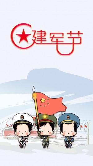 建军节可爱卡通插画