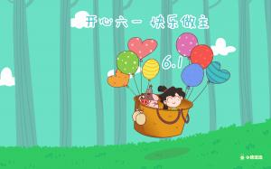 六一儿童节可爱卡通桌面图片