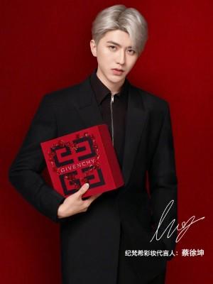 蔡徐坤银发帅气520图片