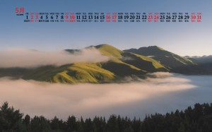 2020年5月大自然唯美山川美景日历壁纸