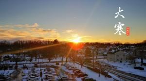 二十四时节之大寒雪景风光