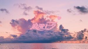 浪漫七夕唯美治愈风景写真