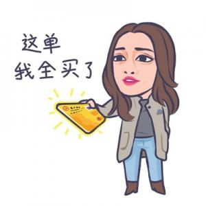 《都挺好》姚晨苏明玉Q版搞笑卡通表情包
