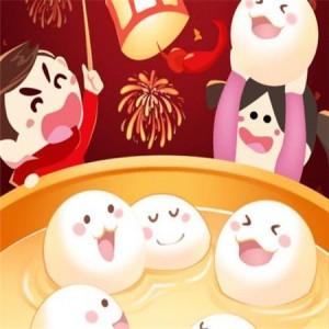 元宵节热闹吃汤圆