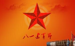 中国人民解放军建军纪念日节日图片