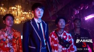 刘昊然《唐人街探案3》精彩剧照高清壁纸