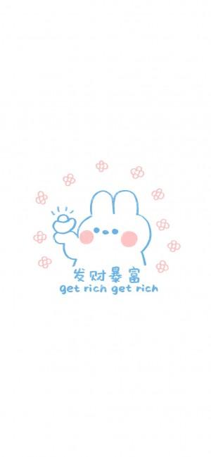 萌趣小兔子插画手机壁纸