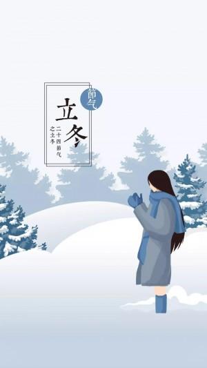 立冬之卡通少女雪景图片壁纸