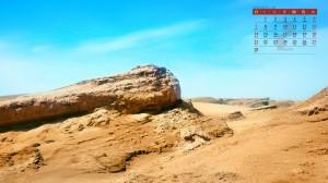 2021年2月雅丹地貌唯美自然风光日历壁纸