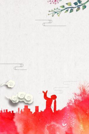 教师节手绘海报背景设计图