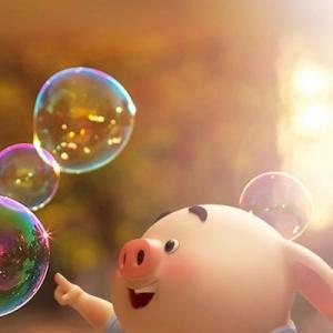 超级可爱的福猪头像图片,看我自娱自乐