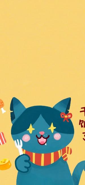 可爱小动物萌趣插画手机壁纸