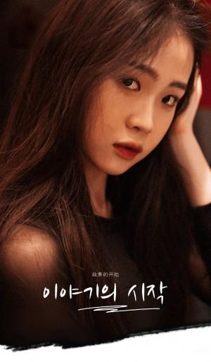 徐紫茵清新酷美写真
