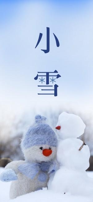 小雪时节可爱小雪人