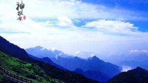 世界地质公园之神农架(湖北)