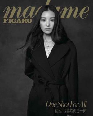 倪妮十二月《MadameFigaro》封面写真黑白素雅十足高级感