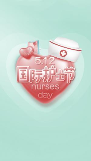 国际护士节壁纸