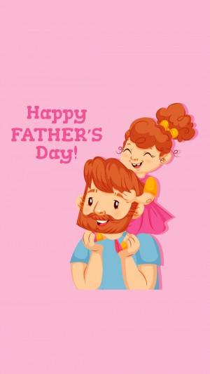 父亲节坐在爸爸肩膀上温馨甜蜜手机壁纸
