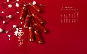 2020年2月新年喜庆日历壁纸图片
