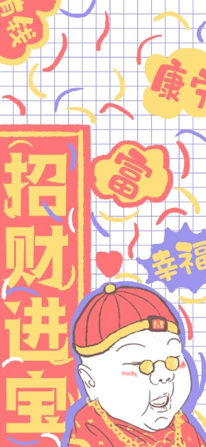 新年暴富喜庆卡通插画手机壁纸