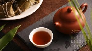2020年7月端午节鲜香的粽子高清日历壁纸