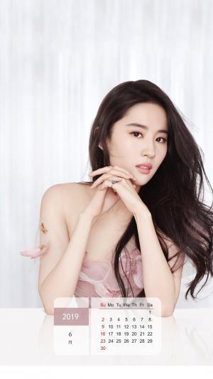 2019年6月气质女神刘亦菲写真日历手机壁纸