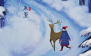 冬至唯美创意个性卡通插画图片壁纸