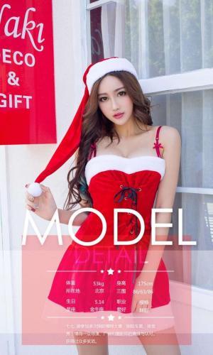 尤果网嫩模陶欣儿低胸圣诞裙装诱惑写真图片
