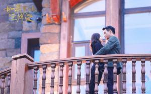 《如果可以这样爱》佟大为刘诗诗亲密相拥剧照