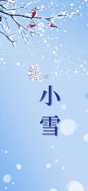 小雪之花雪随风
