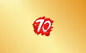 国庆节简约个性文字壁纸