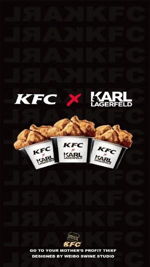 KFC肯德基时尚高清手机壁纸