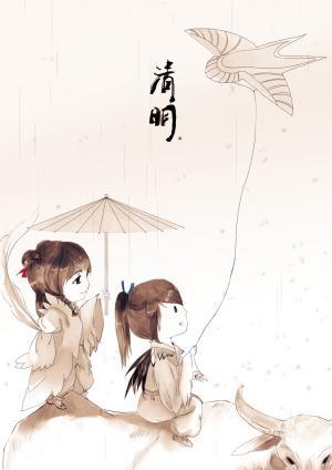 清明节古风动漫手绘背景图片