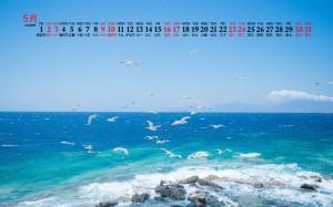 2020年5月爱琴海优美自然风景日历壁纸