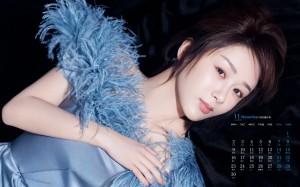 2020年11月杨紫蓝色羽毛裙写真日历壁纸