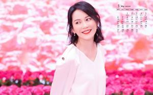 2019年5月俞飞鸿粉色浪漫写真日历壁纸
