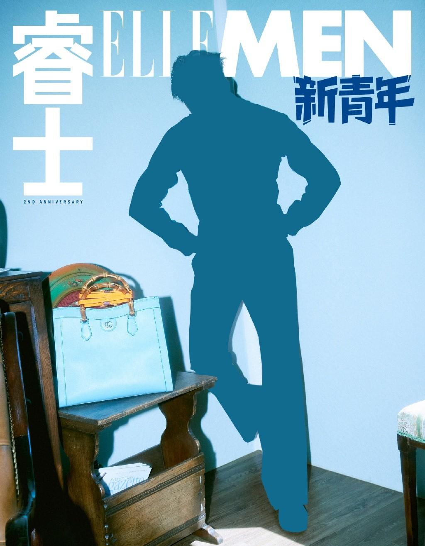 金钟仁新青年周年刊封面大片