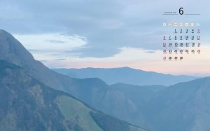 2021年6月唯美朦胧自然风景日历壁纸