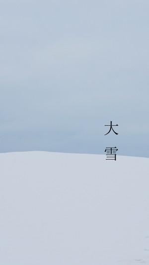 大雪时节白茫茫
