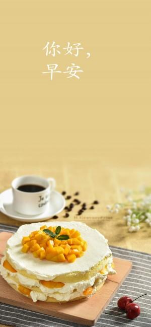 你好早安之一顿美好的早餐图片
