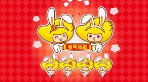 可爱卡通春节图片集合