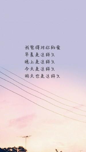 爱情人生道路心情文字语录图片