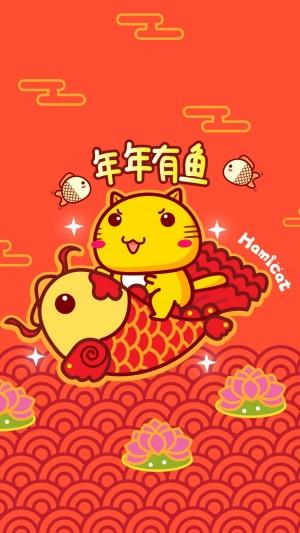 哈咪猫新年美好祝福图片壁纸