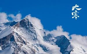 大寒时节希夏邦玛峰雪山绝美风光