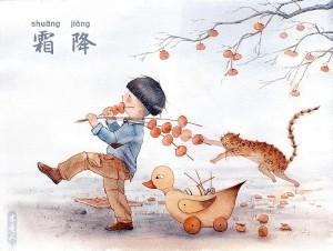 霜降之吃柿子的男孩