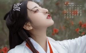 2020年4月古装美女优雅写真图片日历壁纸