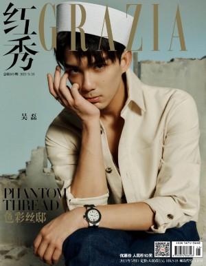 吴磊硬朗少年气质红秀封面大片