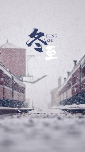 冬至节气唯美迷人的雪景风光
