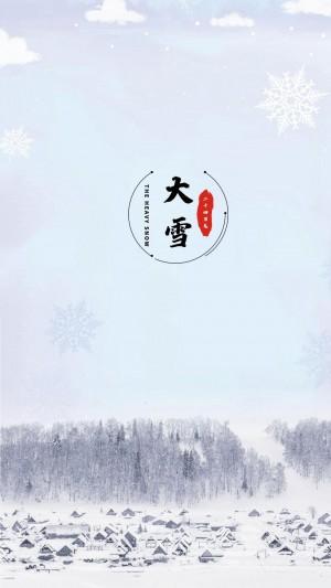 大雪节气唯美雪景